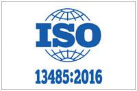 SO 13485 – Kvalitetssystem för medicinteknik