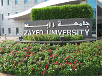 Zayed University Executive education in Healthcare Administration