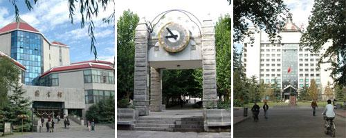 Image result for images of  Beijing Jiaotong University
